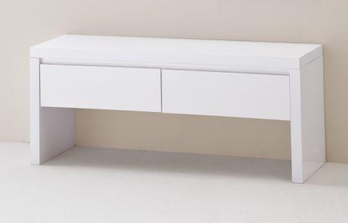 Awesome Schlafzimmer Bank Weiß Ideas - Ivancernja.com ...